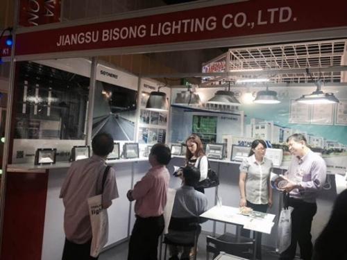 碧松照明走进泰国国际照明展